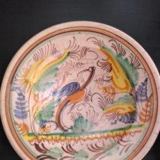 Antigüedades: PUENTE DEL ARZOBISPO ANTIGUO PLATO HONDO. Lote 155681126