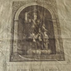 Antigüedades: CARTEL DE SEDA ANGEL DE LA GUARDA 48 X 32 CM. Lote 155695586