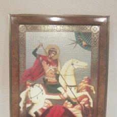 Antigüedades: ICONO SERBIO SAN JORGE. Lote 155701657