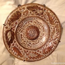 Antigüedades: PLATO EN CERÁMICA DE MANISES, S. XVI, REFLEJO METÁLICO. . Lote 155701662