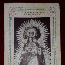 Antigüedades: RECUERDO ROMERÍA BOLLULLOS DE LA MITACION N,S DE CUATRO. Lote 155711798