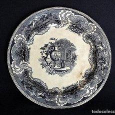 Antigüedades: GRAN FUENTE REDONDA DE CERAMICA DE CARTAGENA, ESTAMPADA CON ¨JARDÍN EUROPEO CON JARRONES¨ . Lote 155762306