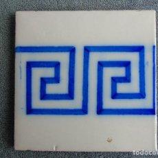Antigüedades: ANTIGUO AZULEJO, GRECA GRUESA AZUL SIMPLE.. Lote 155787890