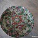 Antigüedades: ANTIGUO PLATO DE PORCELANA JAPONESA PINTADO A MANO Y SELLADO.. Lote 155859962