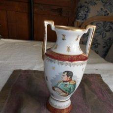 Antigüedades: JARRON. Lote 155933258