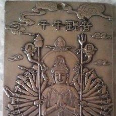 Antigüedades: ANTIGUO LINGOTE BUDISTA DE PLATA TIBETANA 124,60 GRAMOS. REPRESENTA LA DIOSA DE LOS MIL BRAZOS.. Lote 155987705