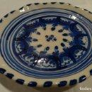 Antigüedades: PLATO DE CERÁMICA ANTIGUA. Lote 156605038