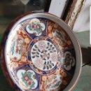 Antigüedades: AUTÉNTICO GOLD IMARI HAINDPAINTED. Lote 156740252