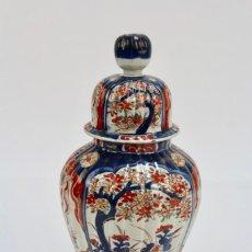 Antigüedades: JARRON TIBOR DE PORCELANA IMARI .FINALES DEL SIGLO XIX.. Lote 156861002