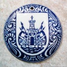 Antigüedades: ESCUDO DE FERROL (CASTILLO Y ARSENAL), DE SARGADELOS. Lote 156894754