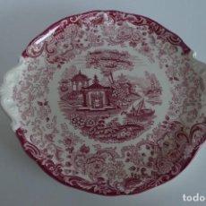 Antigüedades: BANDEJA LA CARTUJA - PICKMAN. Lote 156895534