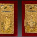 Antigüedades: PAREJA DE FRAGMENTOS DE CAPA CASULLA BORDADOS CON SAN PEDRO Y SAN CELSO. Lote 157254038