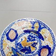 Antigüedades: ANTIGUO PLATO DE MANISES , PÁJARO CENTRAL, FLORES 25 X 25, IMPECABLE, SIN USO. Lote 157778522