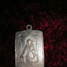 Antigüedades: ANTIGÜO ESCAPULARIO DE ALUMINIO DULCE CORAZÓN DE MARÍA Y DEL SEÑOR. Lote 157988762