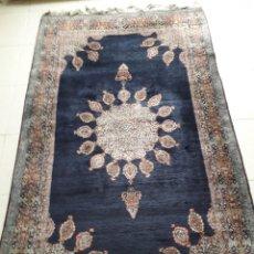 Antiques - Alfombra persa 240 x140 cm - 158086972