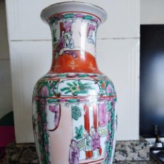 Antigüedades: GRAN JARRÓN FABRICADO EN MACAO CHINA CON SELLO EN BASE.. Lote 158255562