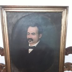 Antigüedades: PINTURA OLEO SOBRE LIENZO 1884. Lote 158268144