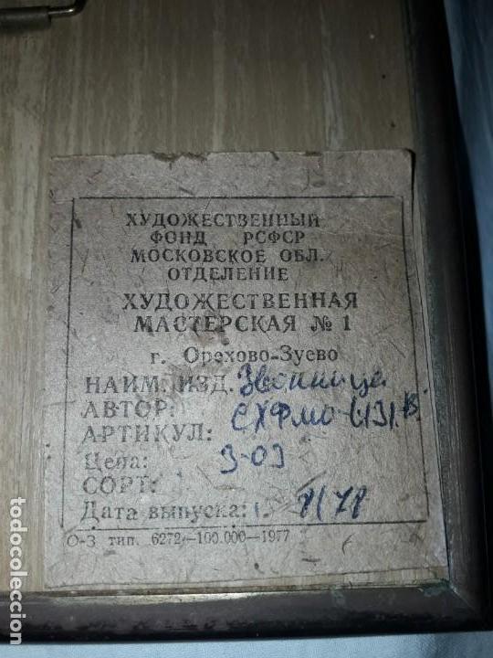 Antigüedades: Magnifico antiguo par de azulejos pintados a mano con moldura de bronce Rusia - Foto 7 - 158381106