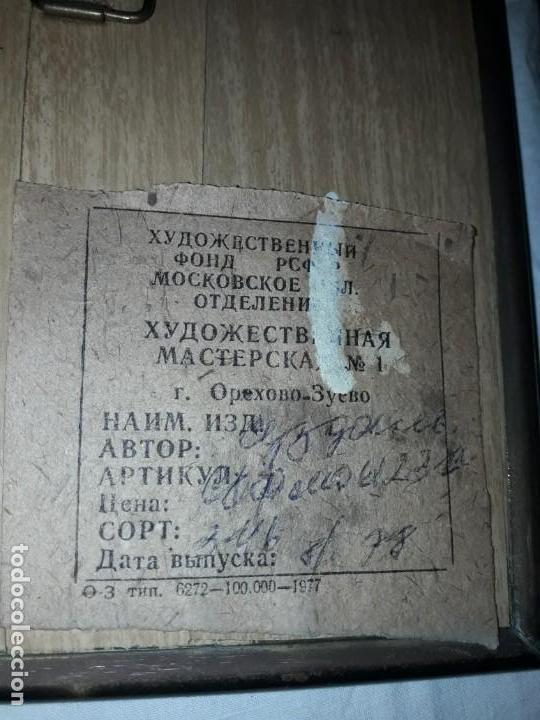 Antigüedades: Magnifico antiguo par de azulejos pintados a mano con moldura de bronce Rusia - Foto 8 - 158381106
