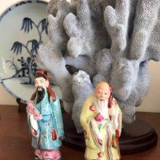 Antigüedades: 2 FIGURAS PORCELANA- CHINA- SABIOS CHINOS- 10 Y 11 CM. Lote 158440012