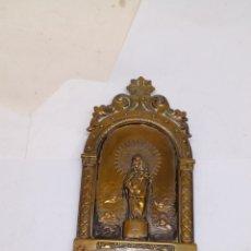 Antigüedades: BENDITERA DE ALPACA ANTIGUA SIGLO XIX PARA COLGAR. Lote 158539388