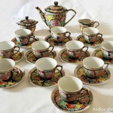 Antigüedades: JUEGO CAFE DE PORCELANA CHINO, NUEVO. Lote 158583214