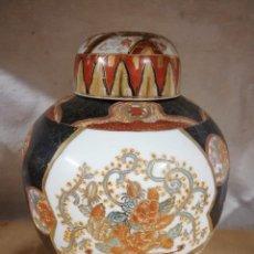 Antigüedades: JARRON CHINO ANTIGUO. Lote 158590886