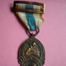 Antigüedades: MEDALLA III CENTENARIO SAN JOSE DE CALASANZ , ESCUELAS PIAS 1948 ORIGINAL. Lote 158604770