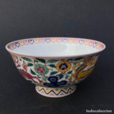 Antigüedades: CUENCO CHINO DE PORCELANA DRAGÓN - CHINA. Lote 158713078