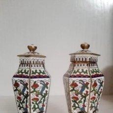 Antigüedades: TIBORES - JARRONES CHINOS EN ESMALTE CLOISSONNÉ, S.XX. MOTIVOS VEGETALES SOBRE FONDO BLANCO. PRECIOS. Lote 158754094