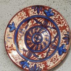 Antigüedades: ANTIGUO PLATO MANISES REFLEJO METALICO. Lote 159069670