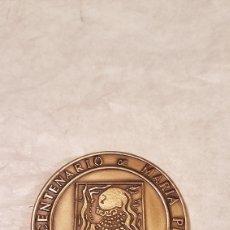 Antigüedades: MEDALLA DE BRONCE. AYUNTAMIENTO DE LA CORUÑA. IV CENTENARIO DE MARIA PITA. NUMERADA 1337.. Lote 159163277