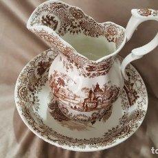 Antigüedades: PALANGANA DE LA CARTUJA. Lote 159231974