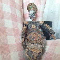 Antigüedades: ANTIGUA MARIONETA CHINA. Lote 159265114