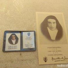Antigüedades: RELIQUIA Y ESTAMPA MADRE MARAVILLAS DE JESÚS. Lote 159295790