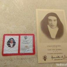 Antigüedades: RELIQUIA Y ESTAMPA MADRE MARAVILLAS DE JESÚS. Lote 159296130