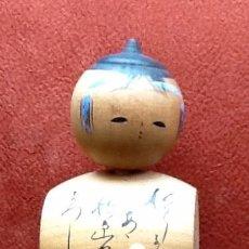 Antigüedades: MUÑECA TRADICIONAL JAPONESA. - KOKESHI - PINTADA Y FIRMADA... . ENVIO CERTIFICADO INCLUIDO.. Lote 159394754