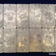 Antigüedades: 12 LINGOTES DE PLATA TIBETANA DEL ZODIACO. Lote 171138183