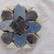 Antigüedades: COMPOSICION DE AZULEJOS MUDEJARES SIGLO XVI O ANTERIORES. Lote 159592326