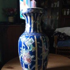Antigüedades: JARRÓN DE PORCELANA CHINA. Lote 159630593