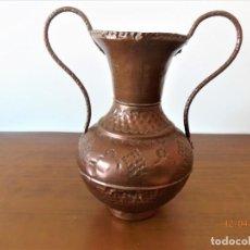 Antigüedades: ANTIGUA ÁNFORA EN COBRE. Lote 159642522