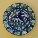 Antigüedades: PLATO CERAMICA DE FAJALAUZA (GRANADA). Lote 159700602