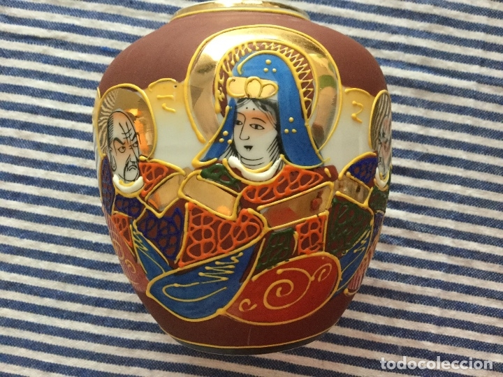 JARRÓN DE PORCELANA JAPONESA EIHO GRADE A.MADE IN JAPAN (Antigüedades - Porcelana y Cerámica - Japón)
