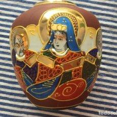 Antigüedades: JARRÓN DE PORCELANA JAPONESA EIHO GRADE A.MADE IN JAPAN. Lote 159613390