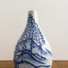 Antigüedades: JARRON PORCELANA CHINA, SIGLO XX. Lote 159831126