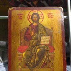 Antigüedades: RELIGIOSO PARA COLGAR. Lote 159835157