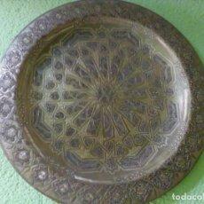 Antigüedades: PLATO DE BRONCE 35 CM. Lote 159841150