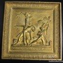 Antigüedades: BRONCE BATALLA DE WATERLOO. LES FRANCAIS WATERLOO 1815. ESPECTACULAR. Lote 159966258