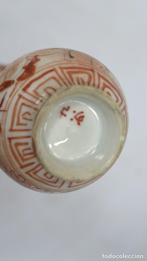 Antigüedades: PEQUEÑO JARRON DE PORCELANA. JAPON. SIGLO XIX. MARCA EN LA BASE - Foto 3 - 160032658
