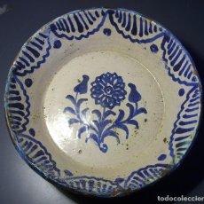 Antigüedades: LEBRILLO CERÁMICA DE FAJALAUZA XIX. Lote 164223328